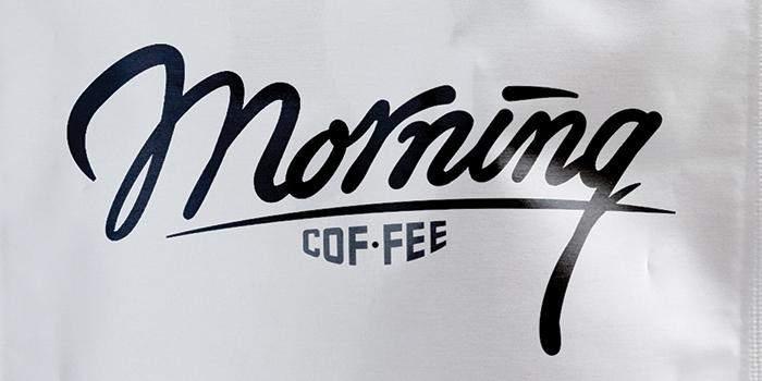03_20_13_morningcoffee_1