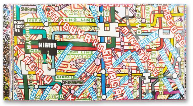 NY_PS_MAPS_SHANGHI_EMBED