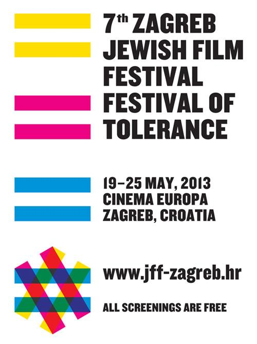 7th-jewish-film-festival-logo-02