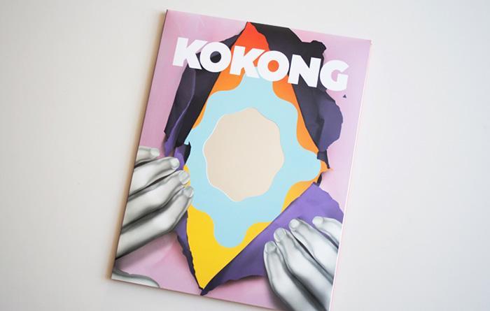 kokong1