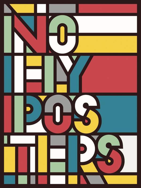 NoFlyPosters_Hey
